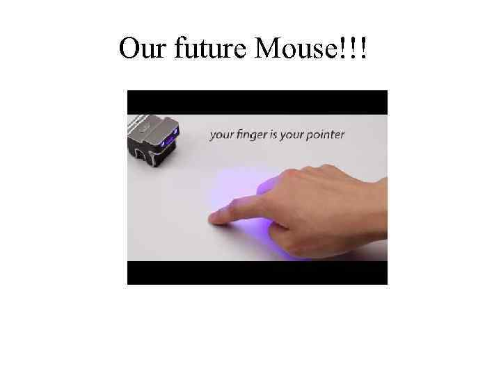 Our future Mouse!!!