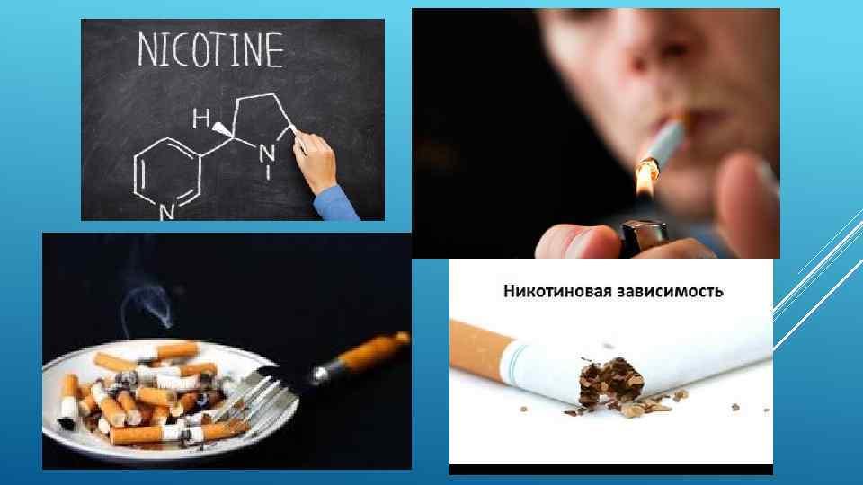 Курительные табачные изделия виды электронная сигарета без никотина одноразовая вред