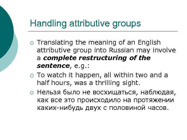 thrilling meaning in english