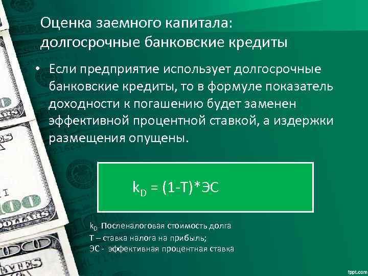 Деньги в долг 24 часа москва