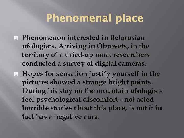 Phenomenal place Phenomenon interested in Belarusian ufologists. Arriving in Obrovets, in the territory of