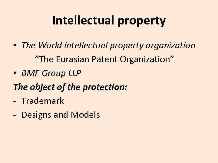"Intellectual property • The World intellectual property organization ""The Eurasian Patent Organization"" • BMF"