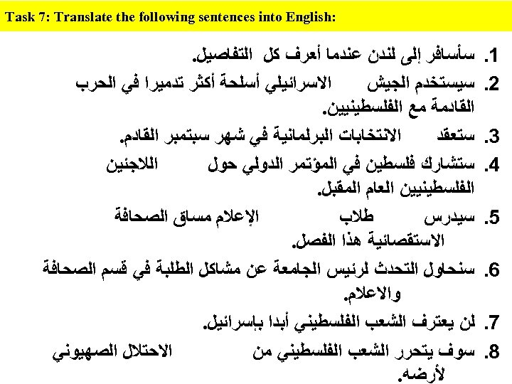 : Task 7: Translate the following sentences into English 1. 2. 3. 4.