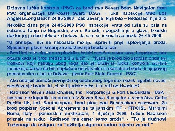 Državna lučka kontrola (PSC) za brod m/s Seven Seas Navigator from PSC organizacije US
