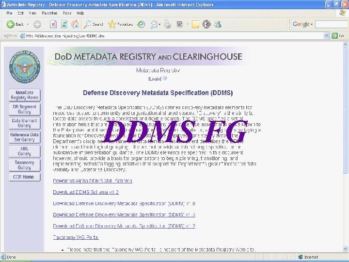 DDMS FG 12