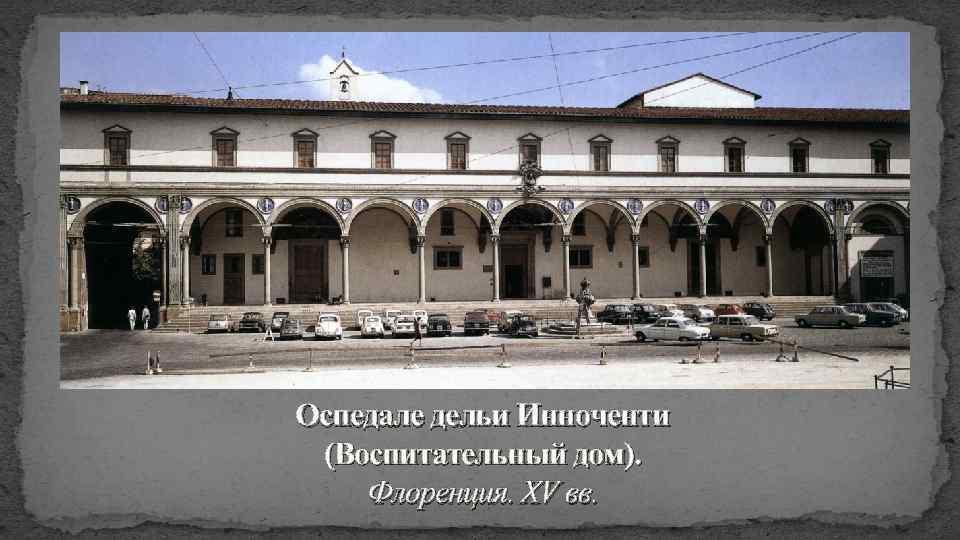 Вилла ангелов черногория