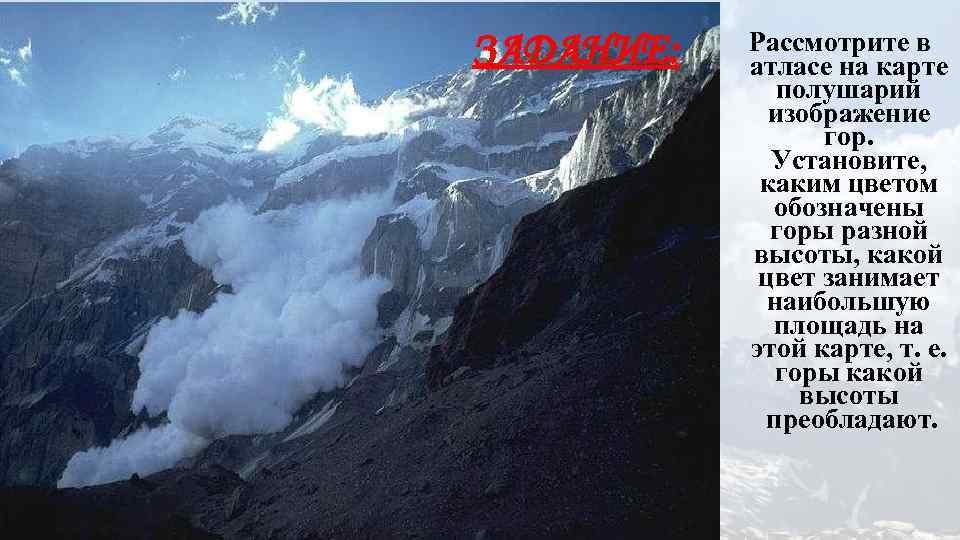 Открытка лучше гор могут быть только горы 30