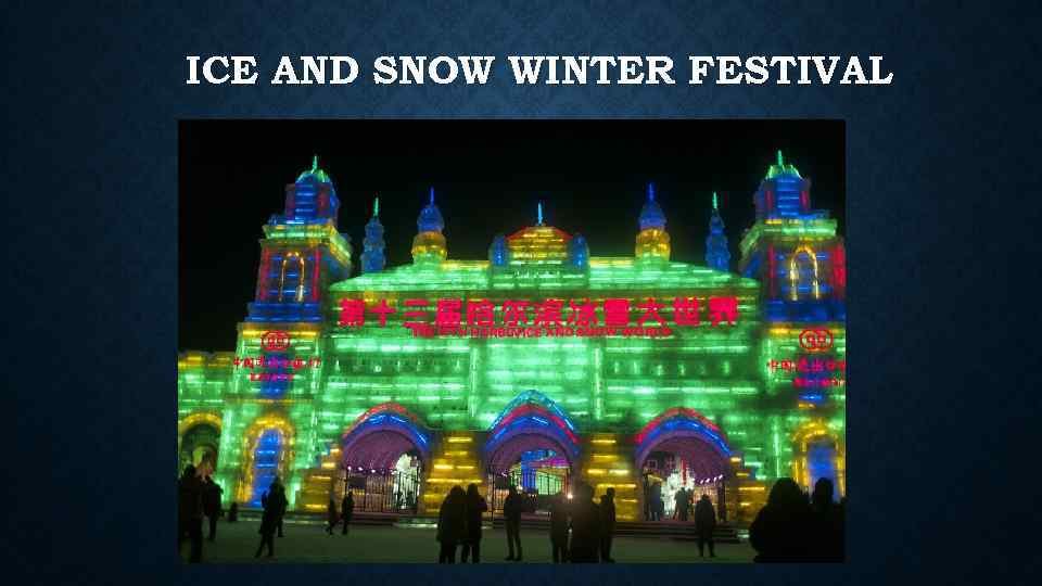 ICE AND SNOW WINTER FESTIVAL
