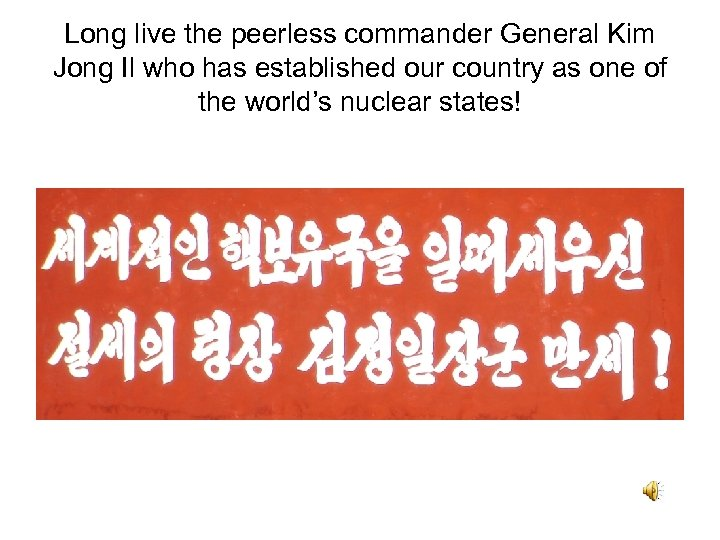 Long live the peerless commander General Kim Jong Il who has established our country