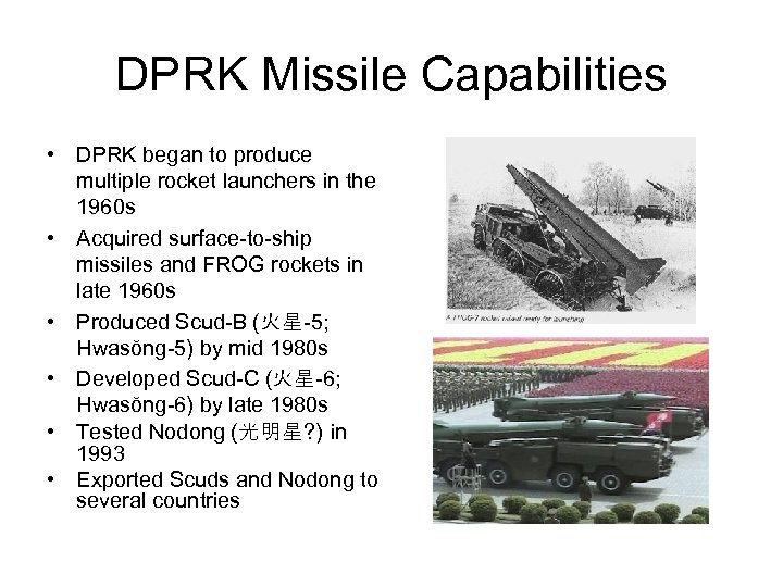 DPRK Missile Capabilities • DPRK began to produce multiple rocket launchers in the 1960
