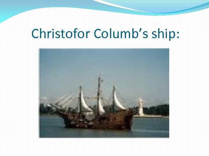 Christofor Columb's ship: