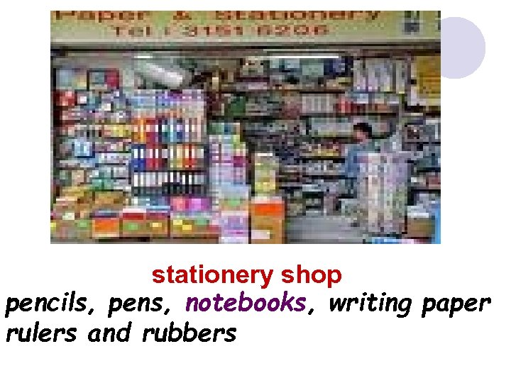 stationery shop pencils, pens, notebooks, writing paper rulers and rubbers