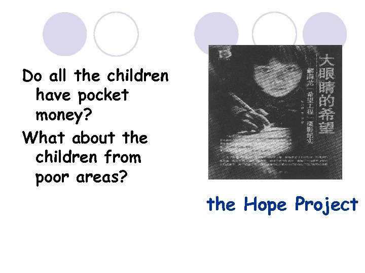 Do all the children have pocket money? What about the children from poor areas?