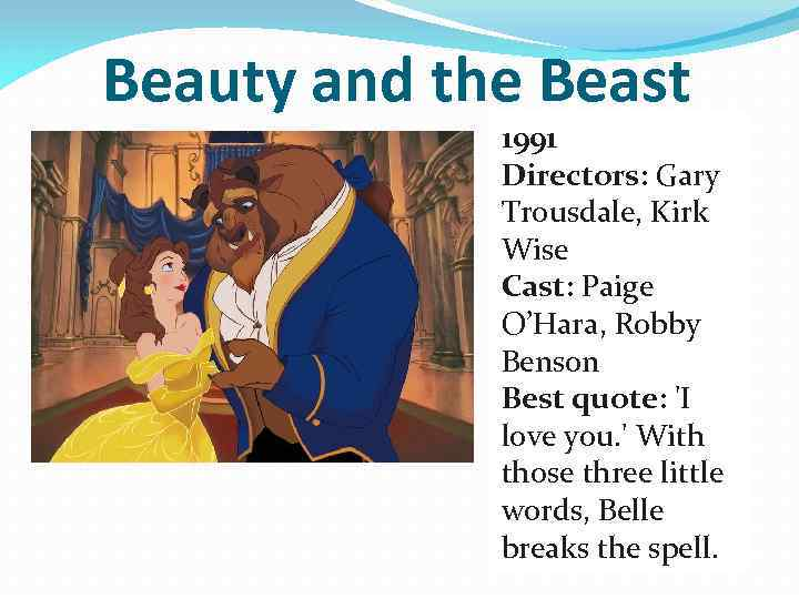 an analysis of beauty and the beast directed by gary trousdale and kirk wise Walt disney animation studios' magical classic beauty and the beast i spoke about gary trousdale and kirk wise its overarching themes about inner beauty.