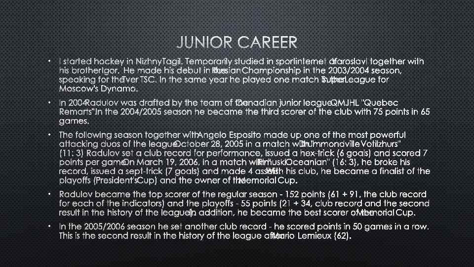 JUNIOR CAREER • I STARTED HOCKEY IN NIZHNY TAGIL. TEMPORARILY STUDIED IN SPORTINTERNET OFYAROSLAVL