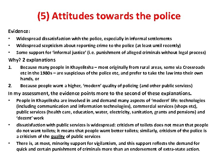 (5) Attitudes towards the police Evidence: • • • Widespread dissatisfaction with the police,