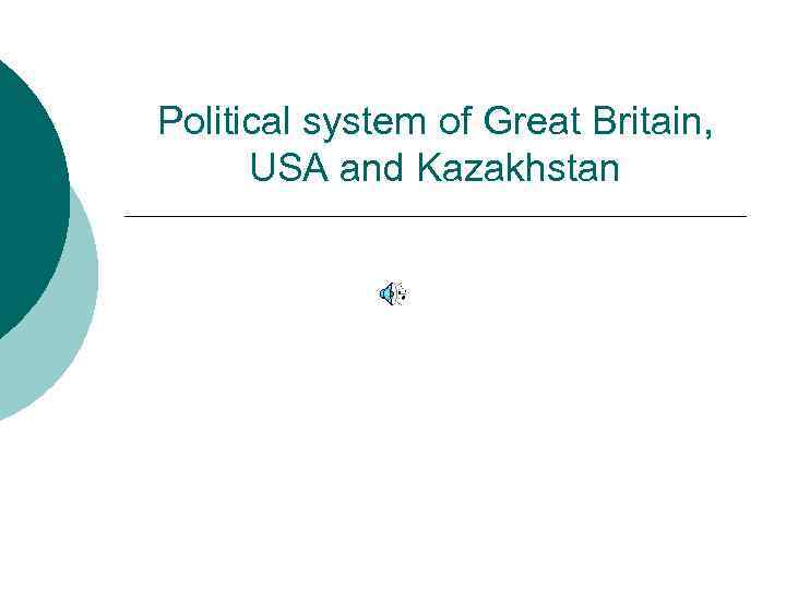 Political system of Great Britain, USA and Kazakhstan