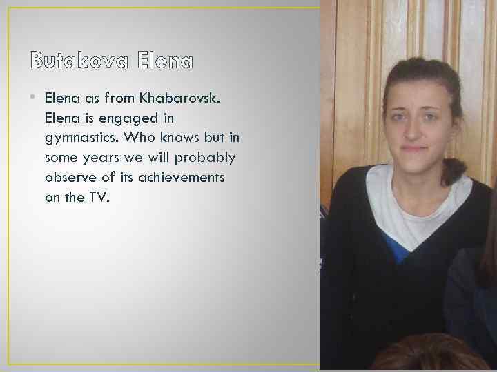 Butakova Elena • Elena as from Khabarovsk. Elena is engaged in gymnastics. Who knows
