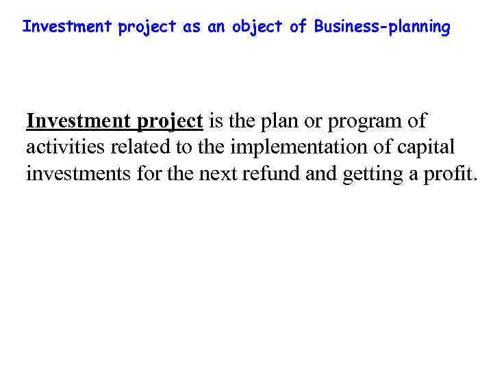 Investment project as an object of Business-planning Investment project is the plan or program