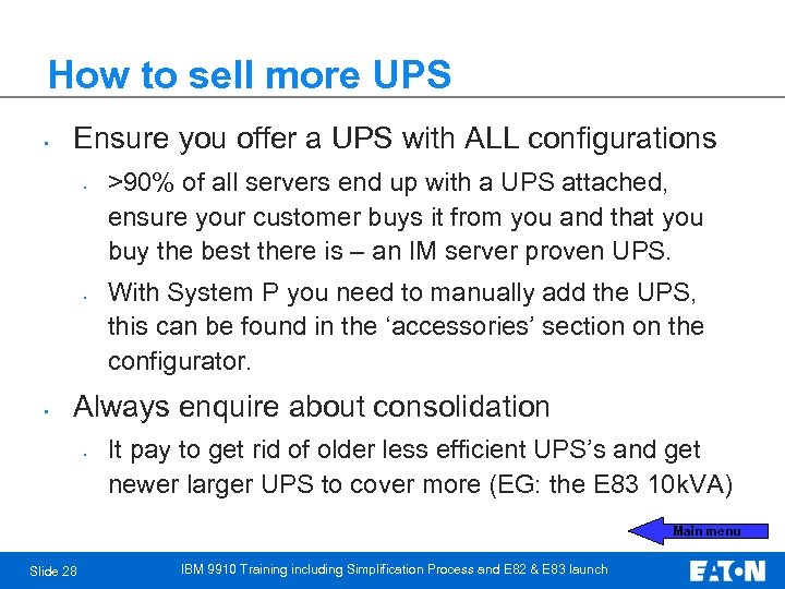 How to sell more UPS • Ensure you offer a UPS with ALL configurations
