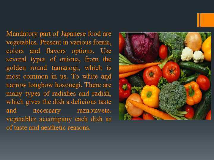 Mandatory part of Japanese food are vegetables. Present in various forms, colors and flavors