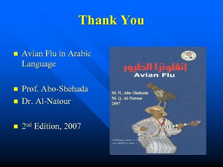 Thank You n Avian Flu in Arabic Language n n Prof. Abo-Shehada Dr. Al-Natour