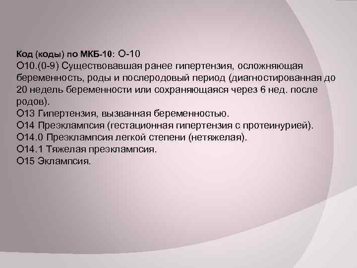 Любовные романы про миллионеров и бедных беременных девушек 67
