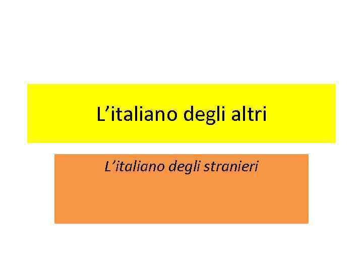 L'italiano degli altri L'italiano degli stranieri