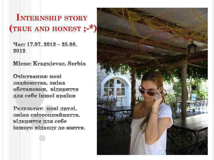 INTERNSHIP STORY (TRUE AND HONEST ; -*)