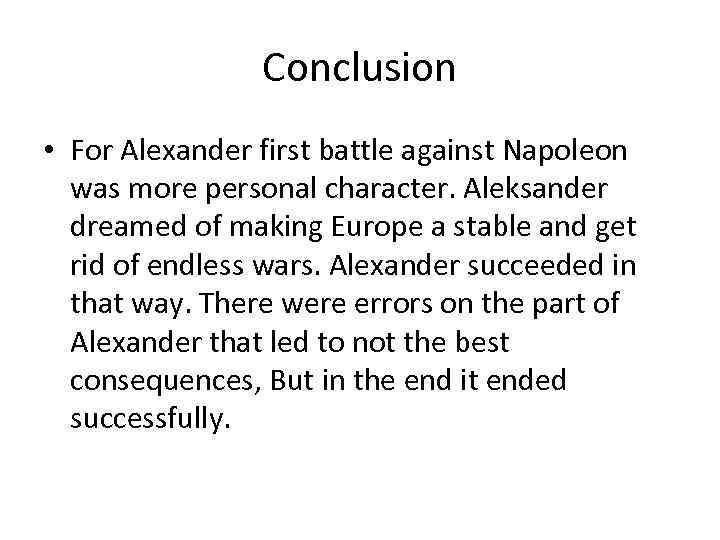 Conclusion • For Alexander first battle against Napoleon was more personal character. Aleksander dreamed