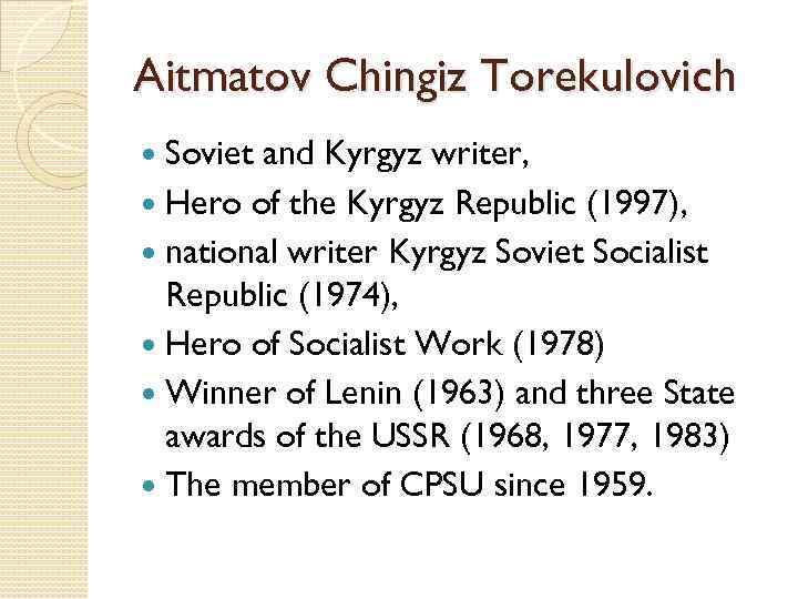 Aitmatov Chingiz Torekulovich Soviet and Kyrgyz writer, Hero of the Kyrgyz Republic (1997), national