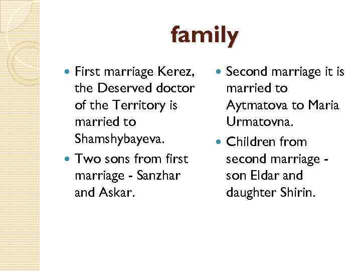family First marriage Kerez, the Deserved doctor of the Territory is married to Shamshybayeva.