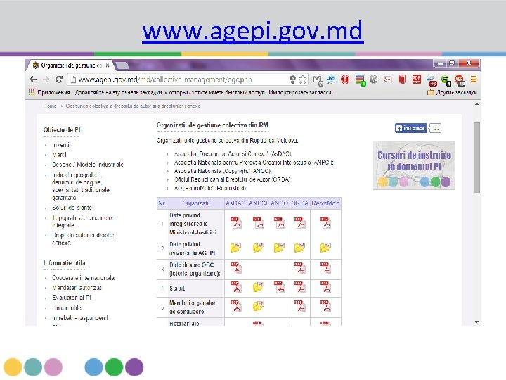 www. agepi. gov. md