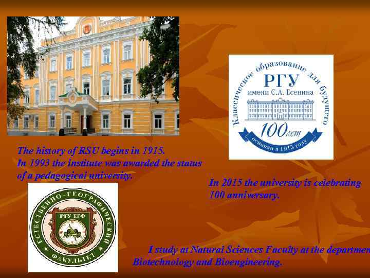 The history of RSU begins in 1915. In 1993 the institute was awarded the