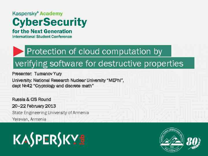 Protection of cloud computation by verifying software for destructive properties Presenter: Tumanov Yury University: