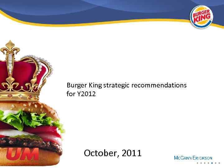 burger king strategic planning and implementation View homework help - burger king strategic business plan - (2) from mba 599 at st leo burger king strategic business plan burger king strategic business management plan january 21st.