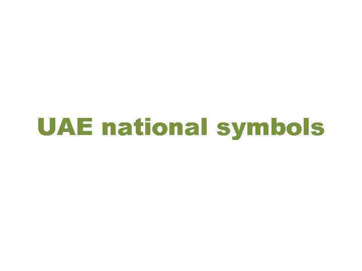 Uae National Symbols Pretty Young