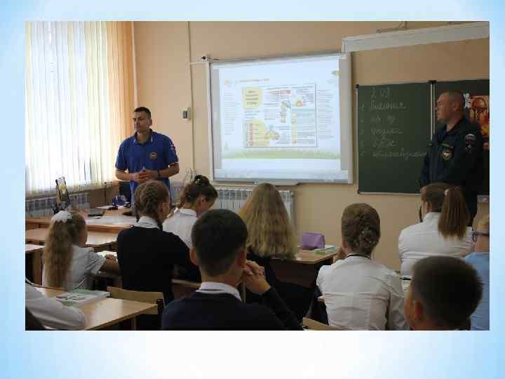 Проведение открытых уроков в образовательных и социальных учреждениях Нижегородской области по темам организации обеспечения