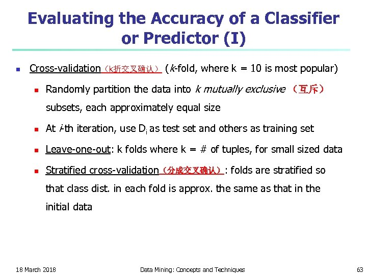 Evaluating the Accuracy of a Classifier or Predictor (I) n Cross-validation(k折交叉确认) (k-fold, where k