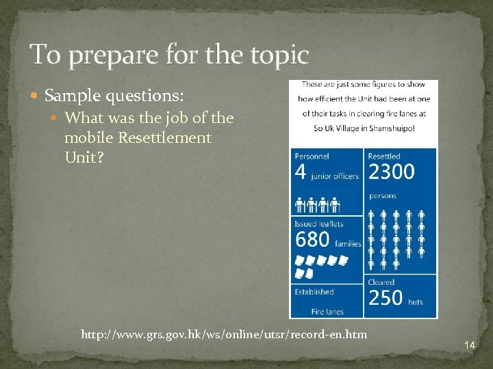 To prepare for the topic Sample questions: What was the job of the mobile