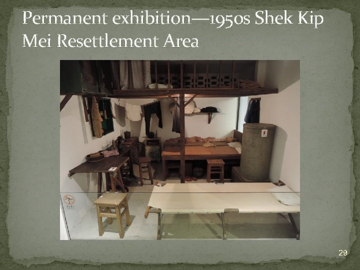 Permanent exhibition— 1950 s Shek Kip Mei Resettlement Area 29