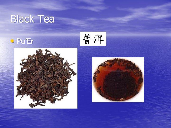 Black Tea • Pu'Er
