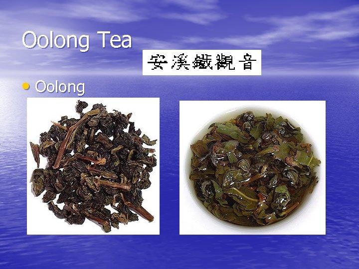 Oolong Tea • Oolong