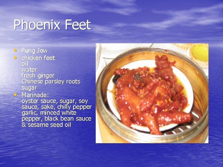 Phoenix Feet • Fung Jow • chicken feet • oil water fresh ginger Chinese