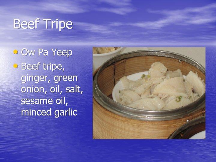 Beef Tripe • Ow Pa Yeep • Beef tripe, ginger, green onion, oil, salt,