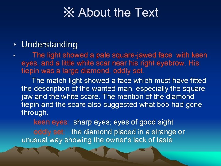 ※ About the Text • Understanding • The light showed a pale square-jawed face