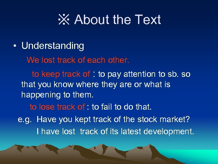 ※ About the Text • Understanding We lost track of each other. to keep