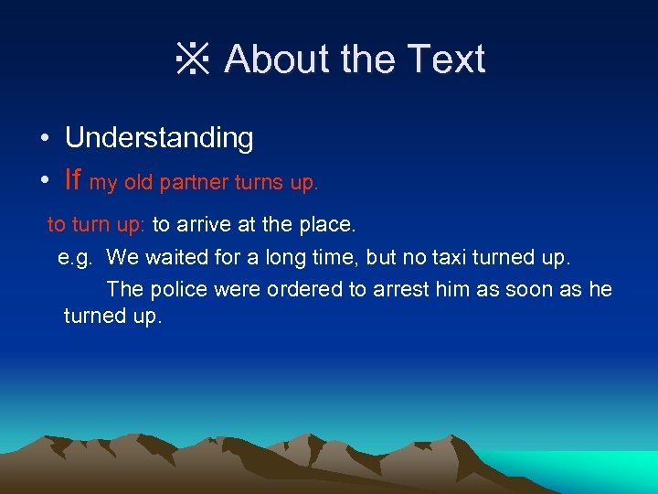 ※ About the Text • Understanding • If my old partner turns up. to