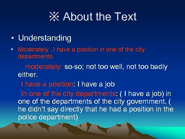 ※ About the Text • Understanding • Moderately. I have a position in one