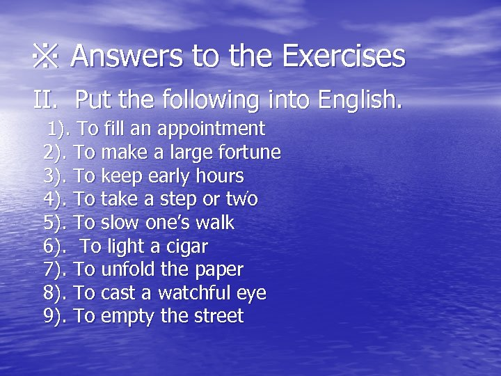 ※ Answers to the Exercises II. Put the following into English. 1). To fill
